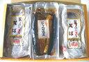 【今だけ送料無料】ニシン甘露煮&手のべ半生そばセット(化粧箱入)
