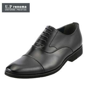 ユーピーレノマ U.P renoma U3560 メンズ ビジネスシューズ 軽量 速乾 ロングノーズ シンプル 定番 ブラック