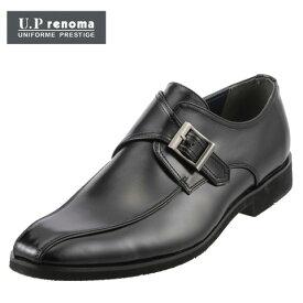 ユーピーレノマ U.P renoma U3561 メンズ ビジネスシューズ 軽量 速乾 ロングノーズ シンプル 定番 ブラック
