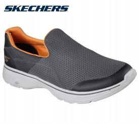 [マラソン中ポイント5倍][スケッチャーズ] SKECHERS 54152 メンズ | スリッポン | GO WALK 4 | ウォーキング カジュアル スニーカー | スポーツ ジム | チャコール×オレンジ