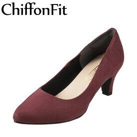 シフォンフィット Chiffonfit パンプス AAG CF2 レディース靴 靴 シューズ E相当 ポインテッドトゥ パンプス シンプル プレーンパンプス 通勤 仕事 オフィス ワイン×スエード