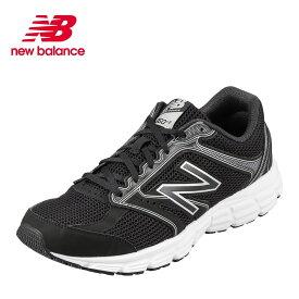 ニューバランス new balance スニーカー M460LB22E メンズ靴 靴 シューズ 2E相当 ランニングシューズ ローカットスニーカー スポーツ ジム カジュアル 大きいサイズ対応 28.0cm 28.5cm 29.0cm ブラック×シルバー
