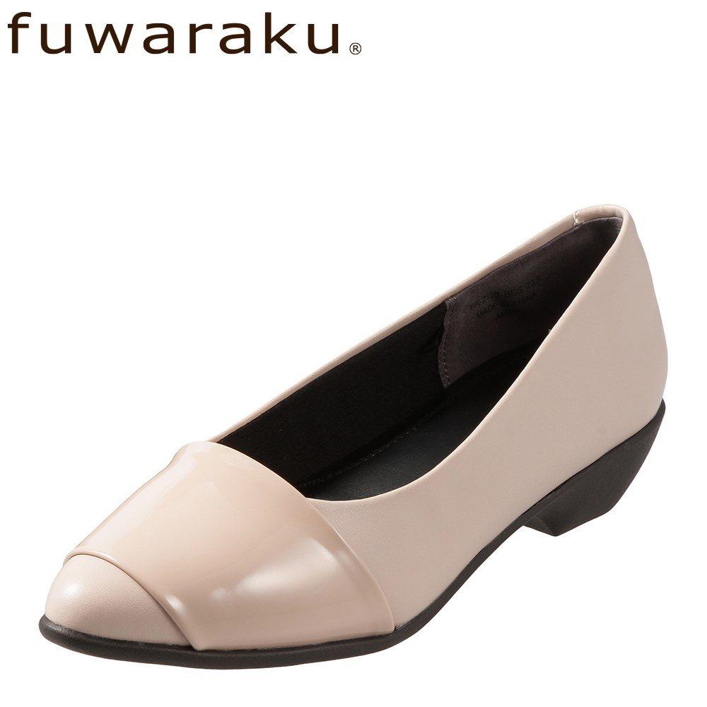 フワラク fuwaraku パンプス FR-2120 レディース靴 靴 シューズ 3E相当 バレエシューズ 防水 ローヒール ポインテッドトゥ 幅広 抗菌 大きいサイズ対応 25.0cm 25.5cm ベージュ