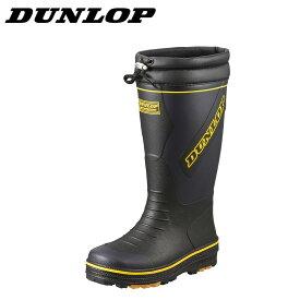 ダンロップ DUNLOP レインシューズ BG324 メンズ靴 靴 シューズ スノーブーツ 軽量 レインブーツ 長靴 防寒 冬靴 雪靴 ロングブーツ インソール 取り外し ネイビー