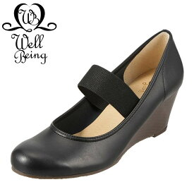 ウェルビーイング Well Being パンプス 9003MD レディース 靴 シューズ 2E相当 ウェッジソールパンプス ラウンドトゥ ストラップ 美脚 日本製 国産 大きいサイズ対応 25.0cm 25.5cm 26.0cm ブラック