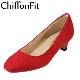 シフォンフィット Chiffon Fit パンプス AAG CF6 レディース靴 靴 シューズ 2E相当 アーモンドトゥパンプス ローヒール 日本製 国産 軽量 クッション性 レッド×スエード調