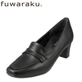 フワラク fuwaraku パンプス FR-1106 レディース靴 靴 シューズ ローファーパンプス 防水 スクエアトゥ ヒール 静か 仕事 通勤 オフィス 大きいサイズ対応 25.0cm 25.5cm ブラック