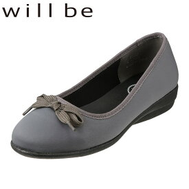 ウィルビー WILL BE カジュアルシューズ WB-1002 レディース靴 靴 シューズ スリッポン ウェッジソール リボン 軽量 履きやすい 歩きやすい 疲れにくい 大きいサイズ対応 25.0cm 25.5cm グレー