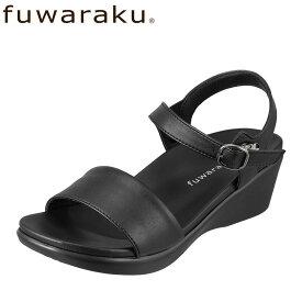 フワラク fuwaraku サンダル FR-3001 レディース靴 靴 シューズ オフィスサンダル ウェッジソールサンダル アンクルストラップ 履きやすい 歩きやすい 仕事 屋内履き オフィス クッション性 大きいサイズ対応 ブラック