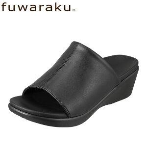 フワラク fuwaraku サンダル FR-3002 レディース靴 靴 シューズ オフィスサンダル ウェッジソールサンダル ミュール サボ 履きやすい 歩きやすい 仕事 屋内履き オフィス クッション性 大きいサ