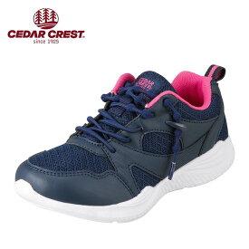 セダークレスト CEDAR CREST CC-3074 キッズ・ジュニア ランニングシューズ キャタピースマート 靴ひも 結ばない 子ども 女の子 ローカットスニーカー 体育 運動 通学 スポーツ ネイビー