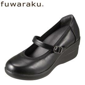 フワラク fuwaraku コンフォートシューズ FR-4001 レディース靴 靴 シューズ コンフォート パンプス ストラップ 防水 抗菌 防臭 ウェッジソール ワイド設計 オフィス 仕事 立ち仕事 カジュアル 大きいサイズ対応 ブラック