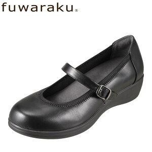 フワラク fuwaraku コンフォートシューズ FR-4002 レディース靴 靴 シューズ 4E相当 コンフォート パンプス ストラップ 防水 抗菌 防臭 ウェッジソール 幅広 ワイド設計 オフィス 仕事 立ち仕事 カ