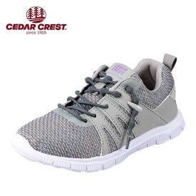 セダークレスト CEDAR CREST CC-3084 キッズ 靴 3E相当 ジュニア ランニングシューズ キャタピースマート 結ばない靴紐 BRAMBLING 人気アイテム グレー