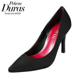 デュラス Petiem Duras パンプス DR7500 レディース靴 2E相当 エレガントパンプス ポインテッドトゥ 日本製 メイドインジャパン 大きいサイズ対応 ブラック