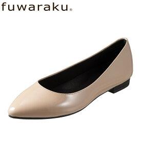 フワラク fuwaraku FR-1302 レディース靴 パンプス 防水 消臭 防水 ウォータープルーフ 大きいサイズ対応 25.0cm 25.5cm ベージュ