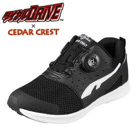 ダイヤルDRIVE × セダークレスト ダイヤルDRIVE PULSE CC-3083 キッズ靴 2E相当 キッズ ジュニア シューズ ダイヤルドライブ 人気 フィット感 ピッタリ コラボアイテム 限定 ブラック