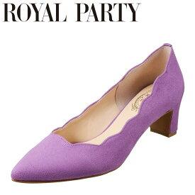 ロイヤルパーティ ROYAL PARTY RP209 レディース靴 2E相当 エレガントパンプス ポインテッドトゥ フラワーカット 履き口 大きいサイズ対応 パープルスエード
