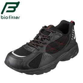 バイオフィッター リラックス Bio Fitter BF-1113 メンズ靴 4E相当 カジュアルスニーカー 抗菌 防臭 インソール 衝撃吸収インソール 小さいサイズ対応 大きいサイズ対応 ブラック