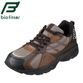 バイオフィッター リラックス Bio Fitter BF-1113 メンズ靴 4E相当 カジュアルスニーカー 抗菌 防臭 インソール 衝撃吸収インソール 小さいサイズ対応 大きいサイズ対応 ブラウン