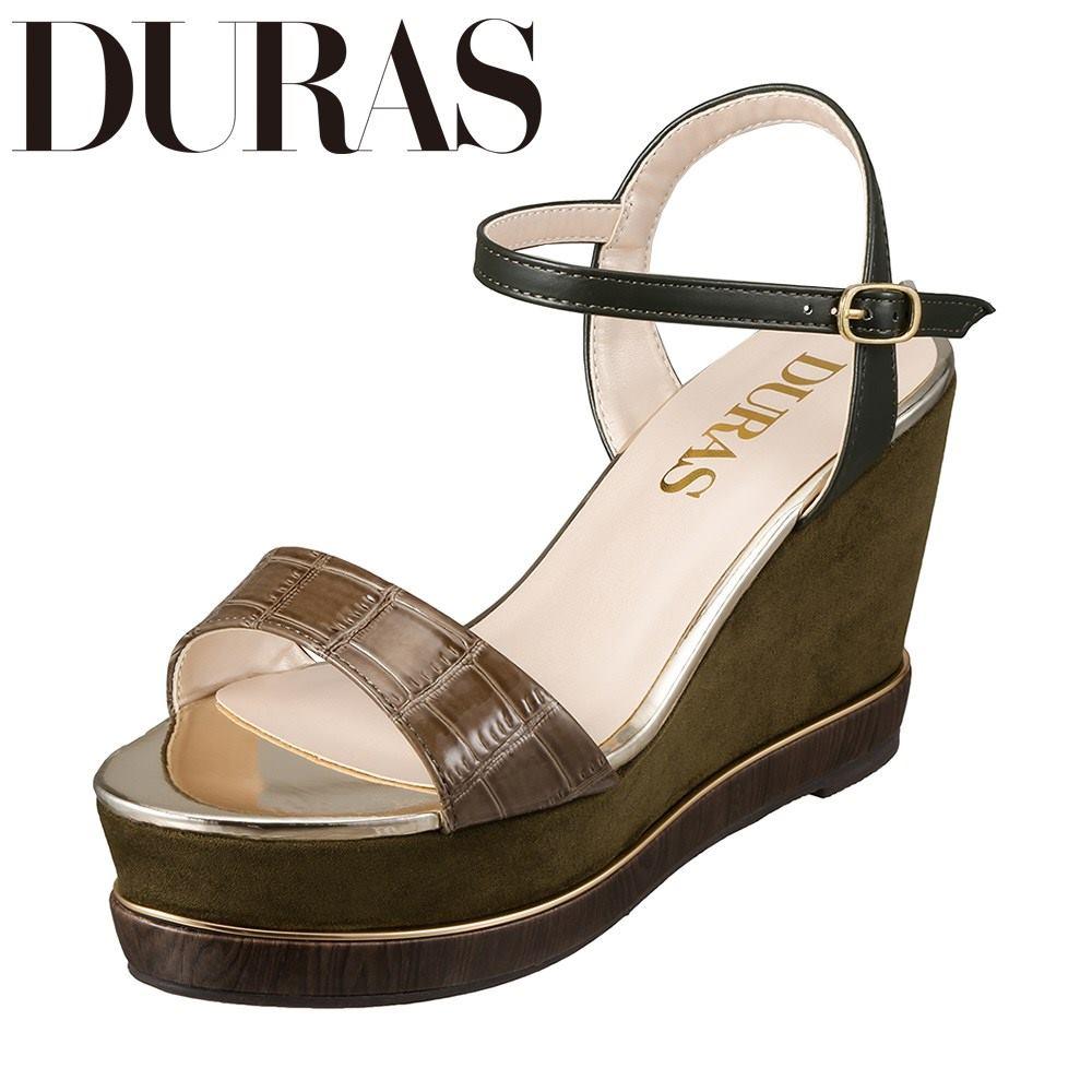 デュラス DURAS DR9100 レディース靴 2E相当 カジュアルサンダル ウェッジソール クロコ柄 小さいサイズ対応 大きいサイズ対応 カーキ