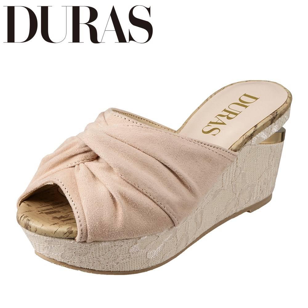 デュラス DURAS DR9200 レディース靴 2E相当 ミュール ターバン巻き レース ソール 小さいサイズ対応 大きいサイズ対応 ベージュ