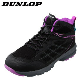 ダンロップ DUNLOP DU442 レディース靴 3E相当 アウトドアシューズ 防水 軽量 山登り 軽登山 メッシュ ブラック