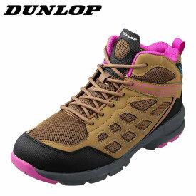 ダンロップ DUNLOP DU442 レディース靴 3E相当 アウトドアシューズ 防水 軽量 山登り 軽登山 メッシュ ブラウン