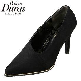 プティームデュラス Petiem Duras PD3670 レディース靴 2E相当 パンプス ポインテッドトゥ アシメ カット クッション 中敷き ふかふか ブラックスエード