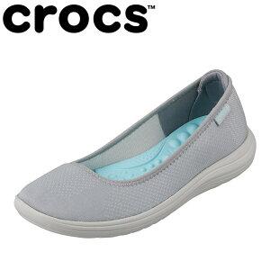 クロックス crocs 205880 レディース靴 3E相当 カジュアルシューズ スリッポン 軽量 軽い 人気ブランド ライトグレー×ホワイト
