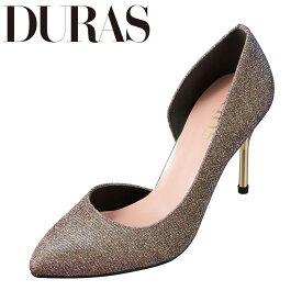 デュラス DURAS DR7420 レディース靴 2E相当 パンプス セパレートパンプス ポインテッドトゥ ハイヒール 美脚 パープル