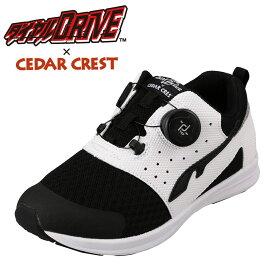 ダイヤルDRIVE × セダークレスト CEDAR CREST CC-3083 キッズ靴 子供靴 靴 シューズ 2E相当 スニーカー ダイヤルドライブ 人気 フィット感 ピッタリ コラボアイテム 限定 ブラック×ホワイト