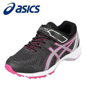 アシックス asics 1154A053 キッズ靴 靴 シューズ :2E相当 スポーツシューズ ランニングシューズ 女の子 女子 通学 体育 ブラック×ピンク
