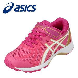 アシックス asics 1154A053 キッズ靴 靴 シューズ :2E相当 スポーツシューズ ランニングシューズ 女の子 女子 通学 体育 ピンク×ホワイト
