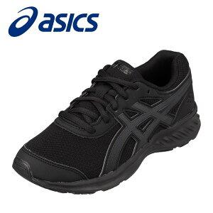 アシックス asics 1154A062 キッズ靴 靴 シューズ :2E相当 スポーツシューズ ランニングシューズ 男の子 男子 通学 体育 ブラック×ブラック