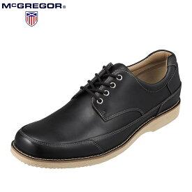 マックレガー McGREGOR MC8011 メンズ靴 靴 シューズ 3E相当 カジュアルシューズ 本革 レザー 低反発 インソール 小さいサイズ対応 ブラック
