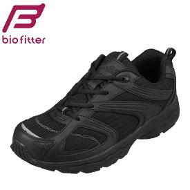バイオフィッター リラックス Bio Fitter BF-2114 レディース靴 靴 シューズ 4E相当 スポーツシューズ 幅広 4E 抗菌 防臭 インソール 反射 反射材 衝撃吸収インソール ブラック