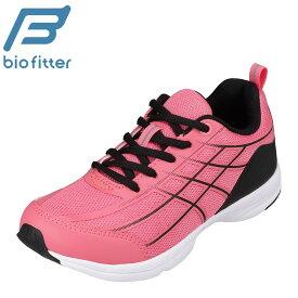 バイオフィッター Bio Fitter BF-372 キッズ靴 子供靴 靴 シューズ 3E相当 スポーツシューズ 軽量 軽い 屈曲 歩きやすい 通学 学校 ピンク