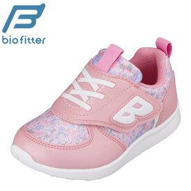 バイオフィッター キッズ Bio Fitter BF-648 キッズ靴 子供靴 靴 シューズ 3E相当 スニーカー 軽量 軽い 反射材 反射板 お子様 男の子 女の子 ピンク