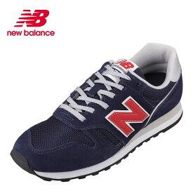 ニューバランス new balance ML373CS2D メンズ靴 D スニーカー レトロ クラシック 373 シリーズ スエード ネイビー