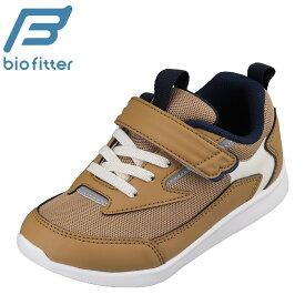 バイオフィッター キッズ Bio Fitter BF-649 キッズ靴 子供靴 靴 シューズ 3E相当 スニーカー 軽量 軽い 反射材 反射板 抗菌 防臭 ブラウン