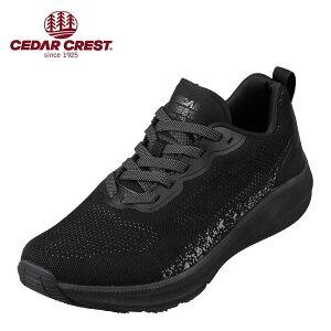 セダークレスト CEDAR CREST CC-9366 メンズ靴 靴 シューズ 2E相当 スポーツシューズ 透湿 防水 軽量 軽い 小さいサイズ対応 大きいサイズ対応 ブラック