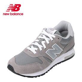 ニューバランス new balance ML565EG1D メンズ靴 靴 シューズ D スニーカー クッション性 快適 565 シリーズ 人気 ブランド EG1