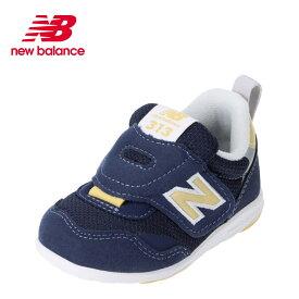 ニューバランス new balance IT313FNG キッズ靴 子供靴 靴 シューズ スニーカー 面ファスナー 着脱テープ IT313FNG ベビーシューズ ファーストシューズ FNG