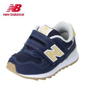 ニューバランス new balance IO313NG キッズ靴 子供靴 靴 シューズ スニーカー 面ファスナー 着脱テープ IO313NG 子供靴 お子様 3NG