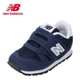 ニューバランス new balance IZ373KN2 キッズ靴 子供靴 靴 シューズ スニーカー リンクコーデ 親子 おそろい 373 シリーズ お子様 子供 KN2