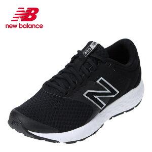 ニューバランス new balance WE420LB22E レディース靴 靴 シューズ 2E相当 スポーツシューズ ランニングシューズ WE420LB2 420シリーズ 低反発 LB2