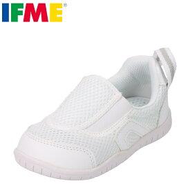 IFME イフミー 上履き うわばき 上靴 スクールシューズ キッズ 靴 靴 シューズ 子供 男の子 女の子 バレエシューズ スリッポン 甲高 幅広 幼稚園 保育園 小学校 スペアインソール付き 通気性 履きやすい SC-0002 ホワイト