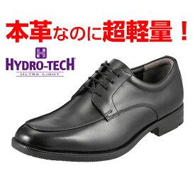 ハイドロテック HYDRO TECH ウルトラライト 軽量ビジネスシューズ ビジネスシューズ 通勤靴 メンズ メンズ靴 靴 シューズ 24.5 - 28.0cm 本革 仕様 ロングノーズ モカシン Uモカ HD1311 ブラック