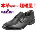 ハイドロテック ビジネスシューズ HYDRO TECH ウルトラライト HD1312 メンズ靴 靴 シューズ ビジネスシューズ 本革 ス…